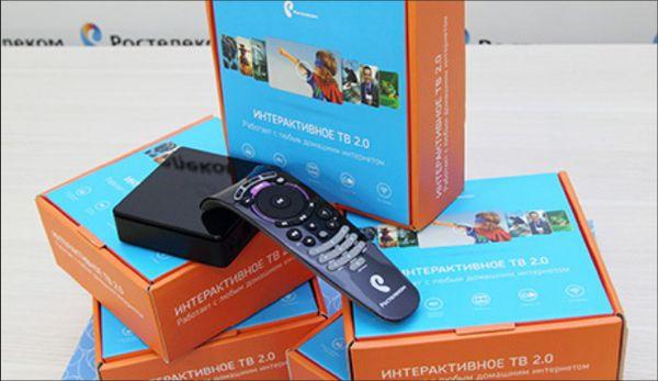 ТВ приставка для цифрового телевиденья с Wi-Fi