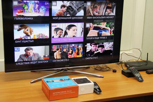 Интерактивное ТВ 2.0 Ростелеком
