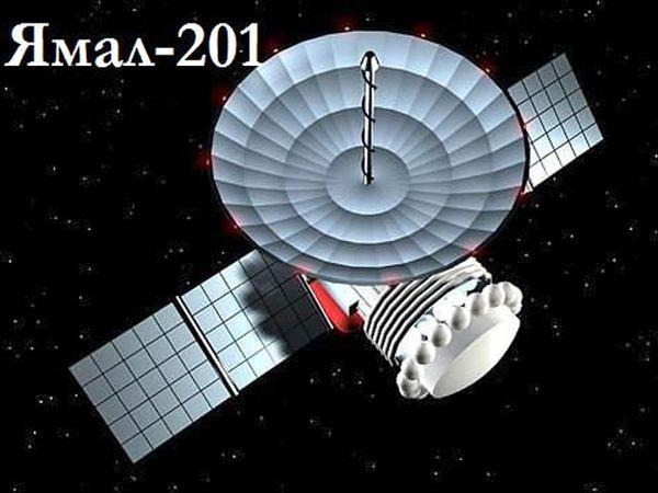 Спутниковая антенна Ямал 201: настройка и каналы